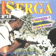 Militaria: SERGA. 19. SEPTIEMBRE 2002. ISLA DE PEREJIL. GUERRA DE ARGELIA. Lote 187369048