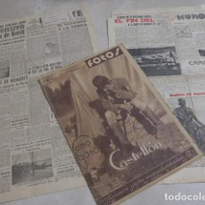 Militaria: * LOTE GUERRA CIVIL Y DIVISION AZUL: REVISTA FOTOS ESPECIAL CASTELLON, HOJA DE CAMPAÑA, LEVANTE. ZX. Lote 187398436