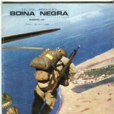 Militaria: BRIGADA PARACAIDISTA REVISTA BOINA NEGRA N 122 JULIO-AGOSTO DE 1980. Lote 189376351