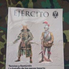 Militaria: REVISTA EJERCÍTO DE TIERRA N° 940 AÑO 2019 TERCIOS Y SAMURÁIS. OTAN. Lote 192902783
