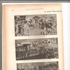 Militaria: 1144. GUERRA CHINO JAPONESA. TORNEO MEDIEVAL. PUBLICADO EN 1896. Lote 194331110