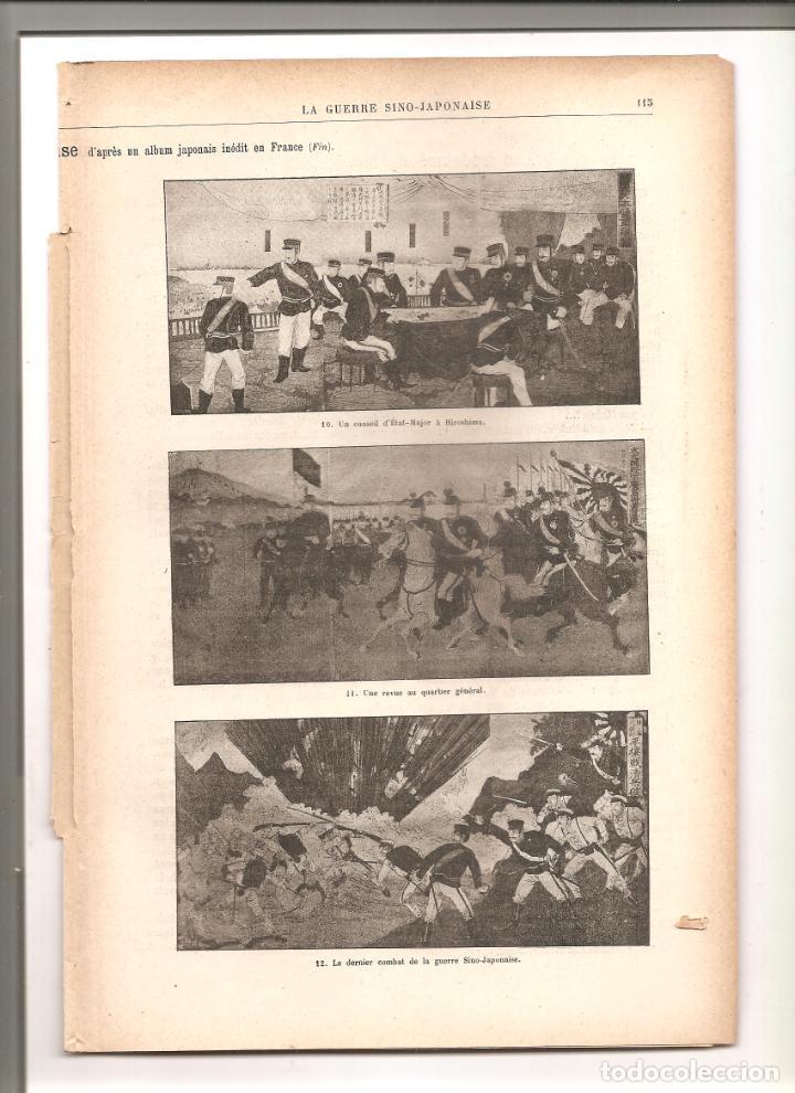 Militaria: 1144. GUERRA CHINO JAPONESA. TORNEO MEDIEVAL. PUBLICADO EN 1896 - Foto 2 - 194331110