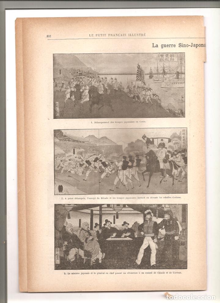 Militaria: 1144. GUERRA CHINO JAPONESA. TORNEO MEDIEVAL. PUBLICADO EN 1896 - Foto 3 - 194331110