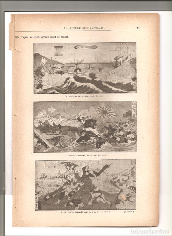 Militaria: 1144. GUERRA CHINO JAPONESA. TORNEO MEDIEVAL. PUBLICADO EN 1896 - Foto 4 - 194331110