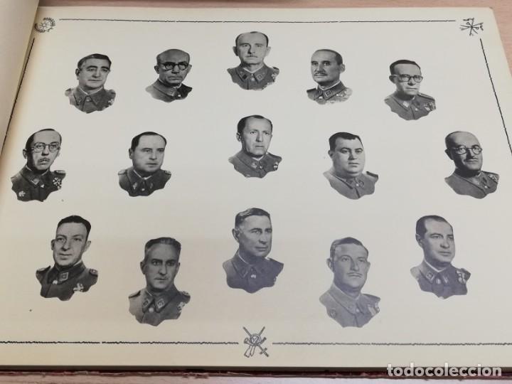 Militaria: ALBUM DE LA X PROMOCIÓN DE LA ACADEMIA GENERAL MILITAR. 1953. Laminas con las fotos de los profesore - Foto 6 - 194393330