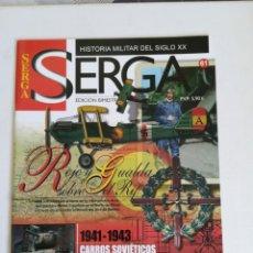Militaria: REVISTA SERGA HISTORIA MILITAR DEL SIGLO XX NUMERO 61 ROJO Y GUALDA SOBRE EL RIF. Lote 194398323