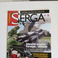 Militaria: REVISTA SERGA HISTORIA MILITAR DEL SIGLO XX NUMERO 65 GIBRALTAR ESPAÑOL PORTUGAL TAMBIEN. Lote 194398542