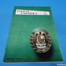 Militaria: REVISTA POLICÍA ESPAÑOLA, NÚMERO 192, AÑO 1978. Lote 194768866