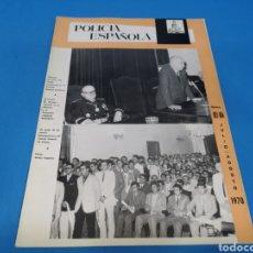 Militaria: REVISTA POLICÍA ESPAÑOLA, NÚMERO 103-104, AÑO 1970. Lote 194770150