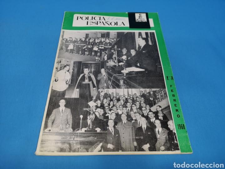 REVISTA POLICÍA ESPAÑOLA, NÚMERO 74, AÑO 1968 (Militar - Revistas y Periódicos Militares)