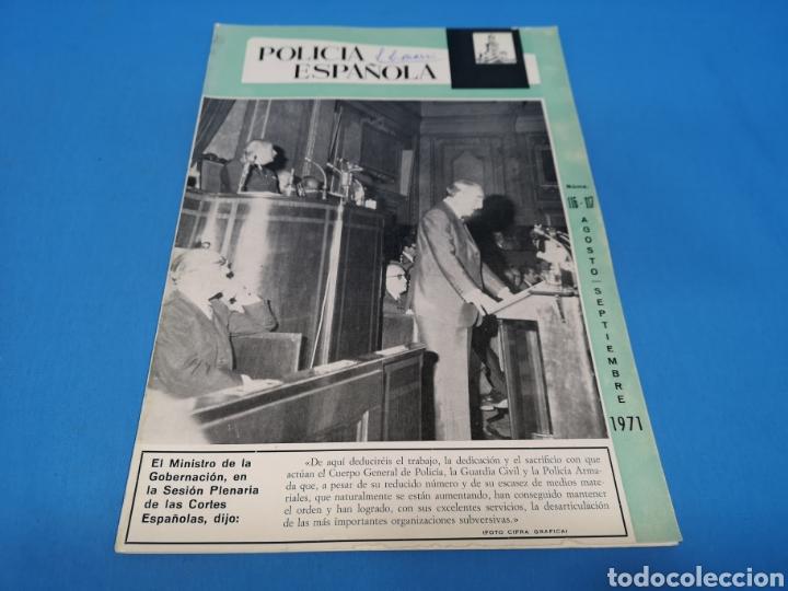 REVISTA POLICÍA ESPAÑOLA, NÚMERO 116-117, AÑO 1971 (Militar - Revistas y Periódicos Militares)