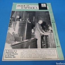 Militaria: REVISTA POLICÍA ESPAÑOLA, NÚMERO 116-117, AÑO 1971. Lote 194774826