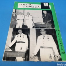 Militaria: REVISTA POLICÍA ESPAÑOLA, NÚMERO 93, AÑO 1969. Lote 194775206
