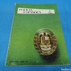 Militaria: REVISTA POLICÍA ESPAÑOLA NÚMERO. 195. AÑO 1978. Lote 195073085