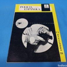 Militaria: REVISTA POLICÍA ESPAÑOLA NÚMERO 36. AÑO 1964. Lote 195074491