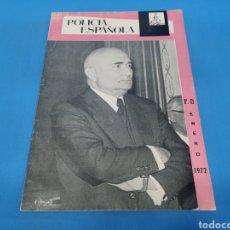 Militaria: REVISTA POLICÍA ESPAÑOLA NÚMERO 121. AÑO 1972. Lote 195074983