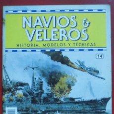 Militaria: NAVÍOS Y VELEROS. FASCÍCULO Nº 14. Lote 195082690