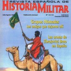 Militaria: REVISTA ESPAÑOLA DE HISTORIA MILITAR NUMERO 25 26 GRUPOS NOMADAS LOS AMIGOS QUE DEJAMOS ALLI. Lote 195092252
