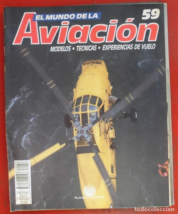 EL MUNDO DE LA AVIACIÓN. PLANETA AGOSTINI. FASCÍCULO Nº 59 (Militar - Revistas y Periódicos Militares)