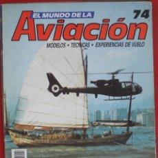 Militaria: EL MUNDO DE LA AVIACIÓN. PLANETA AGOSTINI. FASCÍCULO Nº 74. Lote 195181061