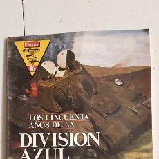 Militaria: CINCUENTA AÑOS DE LA DIVISION AZUL. Lote 195193966