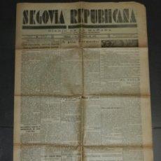 Militaria: (M) DIARIO SEGOVIA REPUBLICANA DIARIO DE MAÑANA AÑO I N. 105 VIERNES 4 SEPTIEMBRE 1931. Lote 195872897