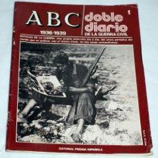 Militaria: DIARIO ABC - COLECCION DOBLE DIARIO GUERRA CIVIL ESPAÑOLA 1936-39. Lote 132000310