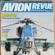 Militaria: AVION REVUE INTERNACIONAL. 35. MAYO 1985. Lote 199036928