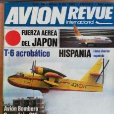 Militaria: AVION REVUE INTERNACIONAL. 38. AGOSTO 1985. Lote 199039268
