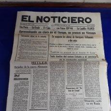 Militaria: PERIÓDICO EL NOTICIERO N°11493 AÑO 1937. Lote 201483748