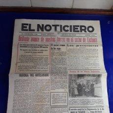 Militaria: PERIÓDICO EL NOTICIERO N°11899 AÑO 1938. Lote 201487595