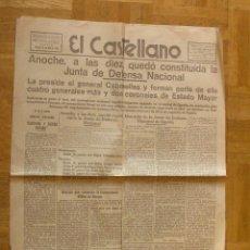 Militaria: MILITAR - PERIODICO EL CASTELLANO (BURGOS) - VIERNES 24 DE JULIO DE 1936 - GUERRA CIVIL. Lote 202752996