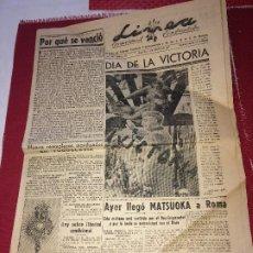 Militaria: LÍNEA NACIONAL SINDICALISTA - ORGANO DE FALANGE ESPAÑOLA - MURCIA, 1 DE ABRIL DE 1941 - DÍA DE LA VI. Lote 203865615