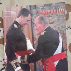 Militaria: REVISTA EJÉRCITO DE TIERRA ESPAÑOL N° 880 2014 EEUU CHINA. INFATERIA PRIMERA GUERRA MUNDIAL WWI. Lote 204053612