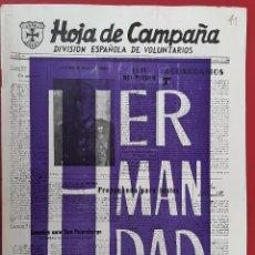 Militaria: REVISTA HOJA DE CAMPAÑA HERMANDAD DIVISION AZUL VOLUNTARIOS 1959 Nº 11. Lote 204337903
