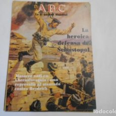 Militaria: ABC LA SEGUNDA GUERRA MUNDIAL-Nº 33-LA HEROICA DEFENSA DE SEBASTOPOL-. Lote 205293078