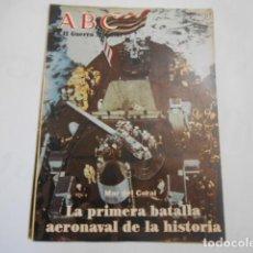 Militaria: ABC LA SEGUNDA GUERRA MUNDIAL-Nº 31-MAR DEL CORAL. Lote 205298932