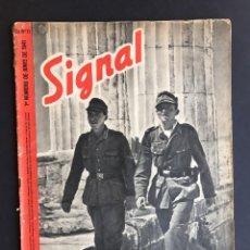Militaria: SIGNAL - 1ER NÚMERO DE JUNIO DE 1941 - SP 11. Lote 207082257