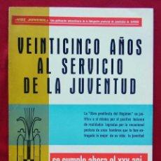 Militaria: BURGOS. OJE. FRENTE DE JUVENTUDES. AÑO: 1965. VEINTICINCO AÑOS AL SERVICIO DE LA JUVENTUD.. Lote 210313706