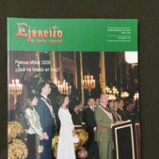 Militaria: EJÉRCITO DE TIERRA ESPAÑOL. PASCUA MILITAR 2005. INSTITUTO DE HISTORIA Y CULTURA MILITAR. Lote 210636700