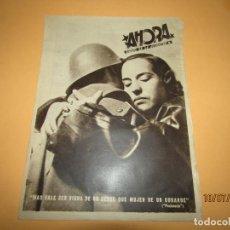 Militaria: AHORA DIARIO DE LA JUVENTUD ORGANO DE JSU JUVENTUDES SOCIALISTAS UNIFICADAS PLENA GUERRA CIVIL 1937. Lote 211761666