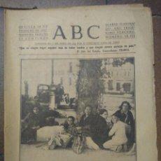 Militaria: ABC 16 FEBRERO DE 1937. MALAGA GRUPO DE FUGITIVOS REGRESAN A LA CAPITAL. 22 PÁGIANAS. Lote 211861321