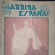 Militaria: ARRIBA ESPAÑA NUMERO EXTRAORDINARIO 24 AGOSTO 1940. Lote 211982547