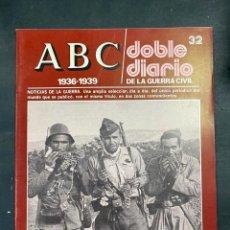 Militaria: ABC. DOBLE DIARIO DE LA GUERRA CIVIL. 1936-1939. Nº 32. ED. PRENSA ESPAÑOLA. TOLEDO, 1979. PAGS:48. Lote 216979391