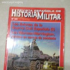 Militaria: REVISTA ESPAÑOLA DE HISTORIA MILITAR Nº 141. Lote 219866217