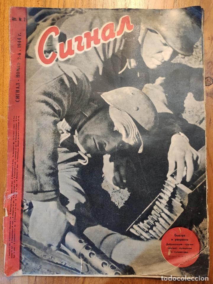 Militaria: Dos revistas 2 y 8 1944 SIGNAL rusas ww2 muy rara propaganda guerra alemana - Foto 3 - 221517527