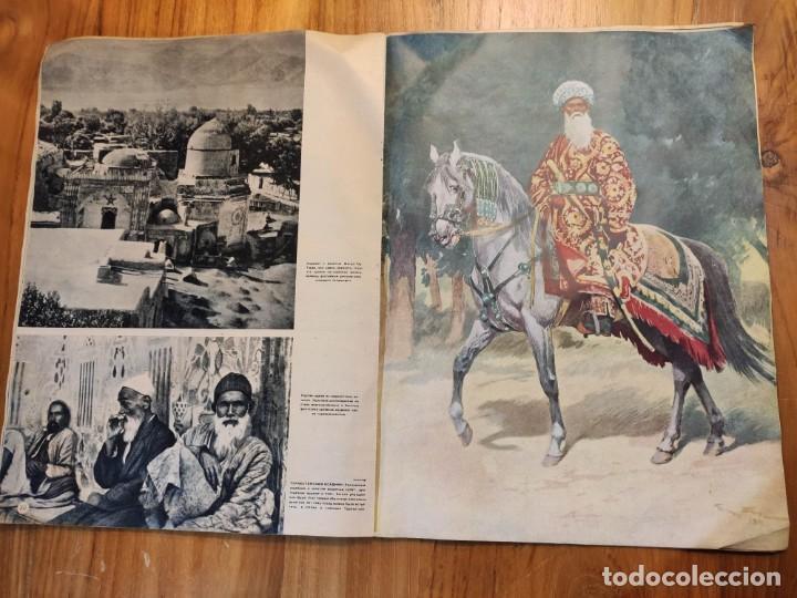 Militaria: Dos revistas 2 y 8 1944 SIGNAL rusas ww2 muy rara propaganda guerra alemana - Foto 5 - 221517527
