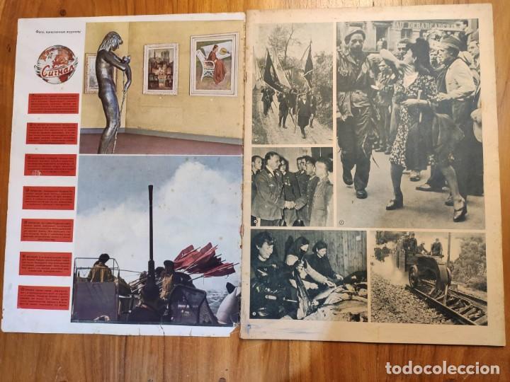 Militaria: Dos revistas 2 y 8 1944 SIGNAL rusas ww2 muy rara propaganda guerra alemana - Foto 6 - 221517527