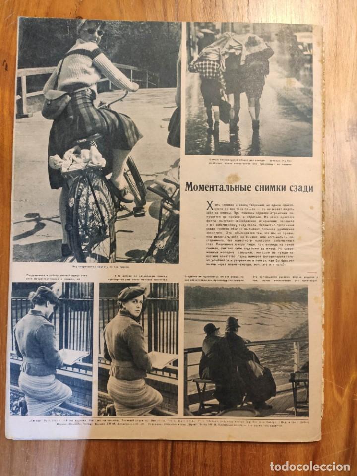 Militaria: Dos revistas 2 y 8 1944 SIGNAL rusas ww2 muy rara propaganda guerra alemana - Foto 7 - 221517527