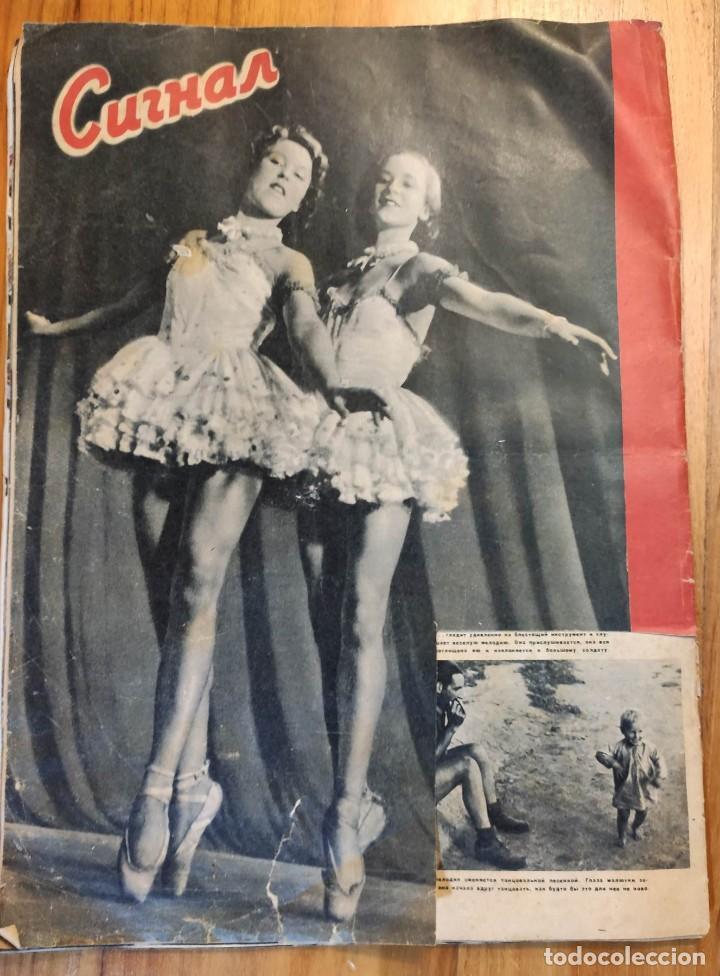 Militaria: Dos revistas 2 y 8 1944 SIGNAL rusas ww2 muy rara propaganda guerra alemana - Foto 8 - 221517527